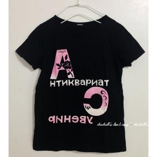 專櫃正品 cantwo 黑色棉質短袖字母圓領短袖上衣T恤