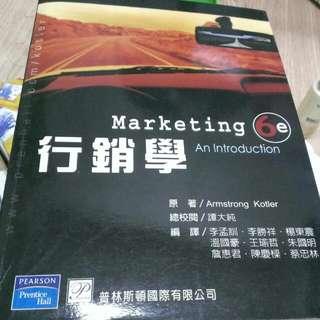 Marketing 行銷學