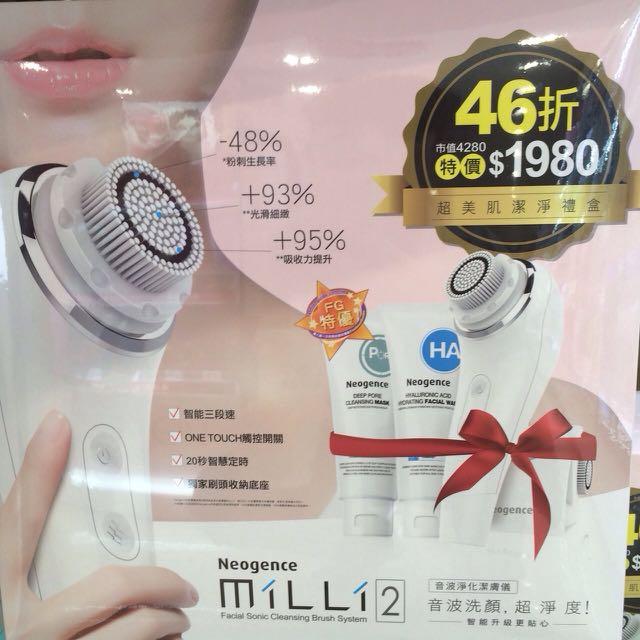 (限時特賣)霓淨思2代洗臉機
