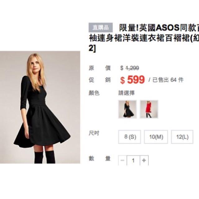 含運99%新黑洋裝👗S號.在Yahoo拍賣買錯尺寸😓