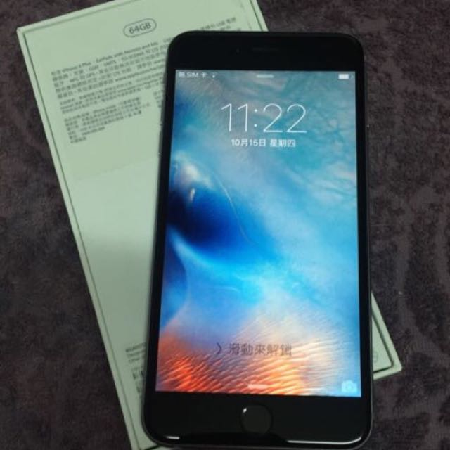 iphone 6 Plus 64g 太空灰