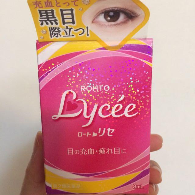 樂敦Lycee眼藥水(小花眼藥水)-免運