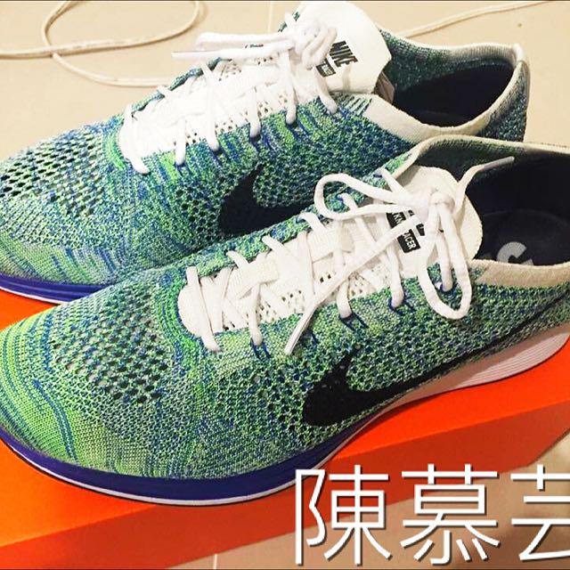 Nike Flynit Racer 新色 US10.5