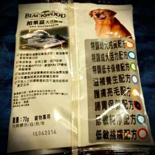 狗飼料 試吃包 柏萊富 WDJ專業推薦