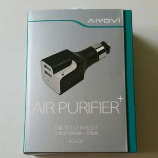 CAR AIR PURIFIER + USB Charger (AIYOVI BCA02)