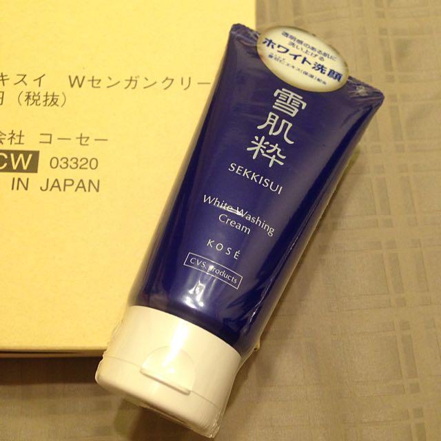日本購入—雪肌粹