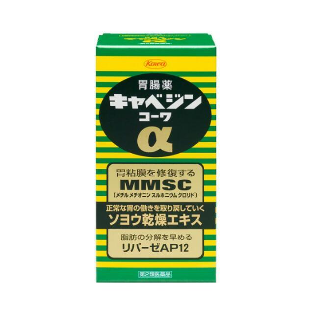 日本原裝 Kowa 胃腸藥