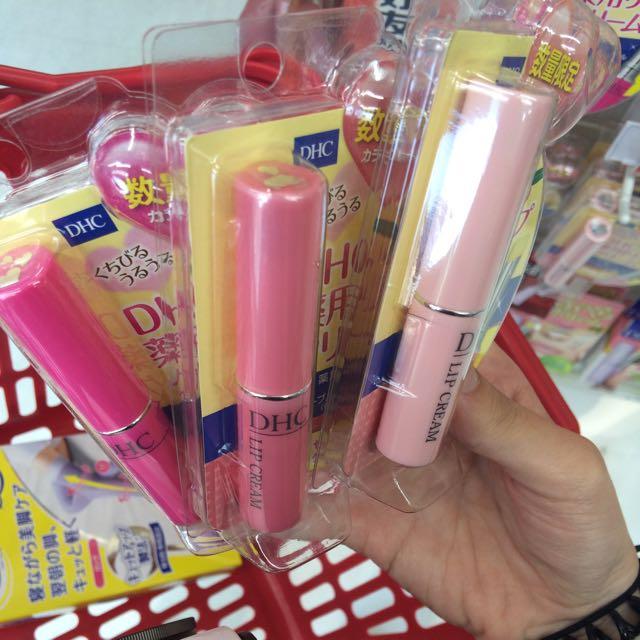 DHC限量款超保濕護唇膏 3種包裝