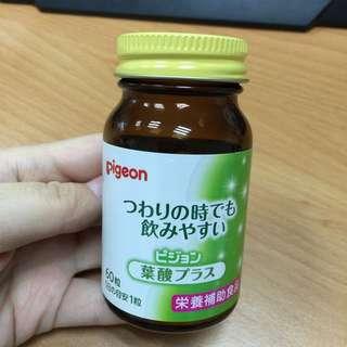 (日本製)貝親葉酸+鐵錠~準備懷孕與孕期前三個月必備