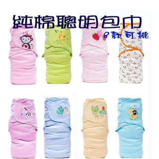 純棉聰明包巾/簡易包巾/寶寶包巾簡易方便好操作