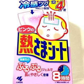 [日本帶回]日本原裝小林製藥寶寶專用退熱貼片(單包2枚入)