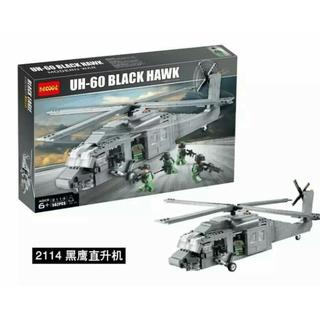 Black Hawk Down ! Decool Latest Warfare Series !!!