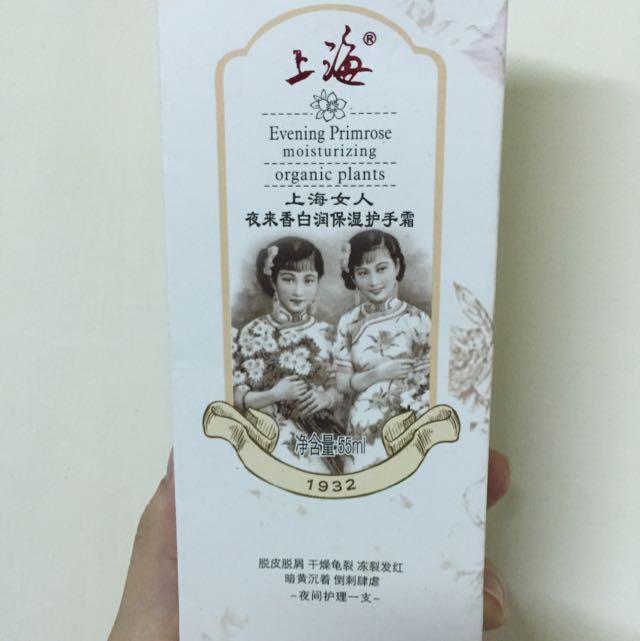 上海女人夜來香保濕護手霜
