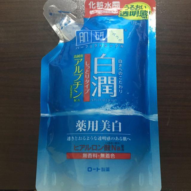 日本帶回 肌研美白化妝水 補充包