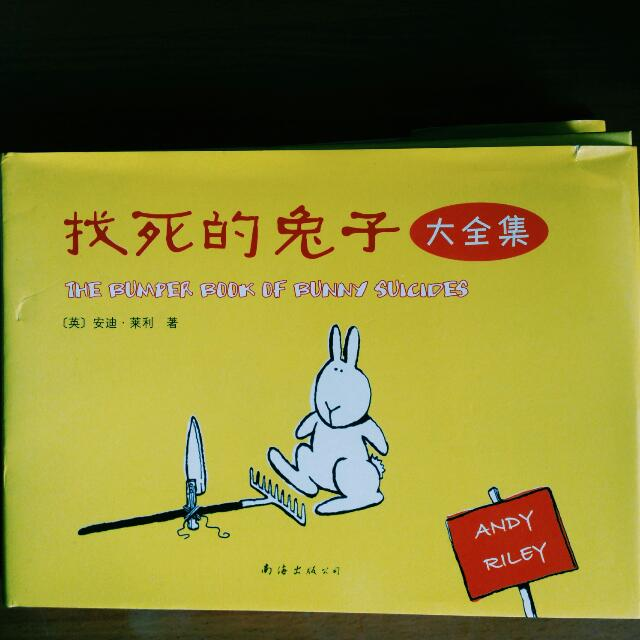 The Bumper Book Of Bunny Suicides Andrew Riley Books