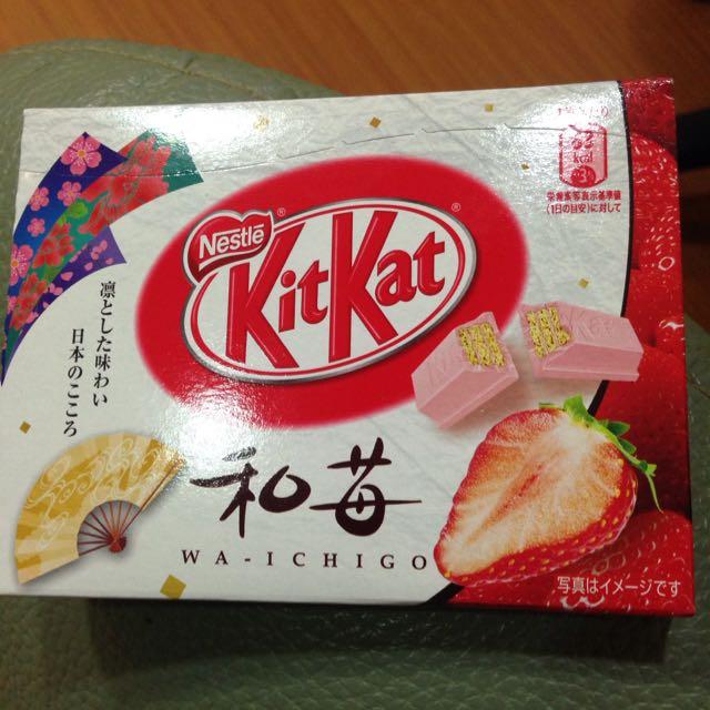 Kitkat日本限定 和莓口味