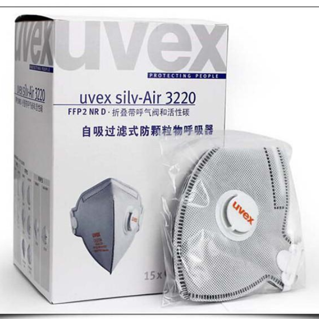 Ffp2 On 15 Silv-air Mask Uvex n95 box Of 3220 Everything Else