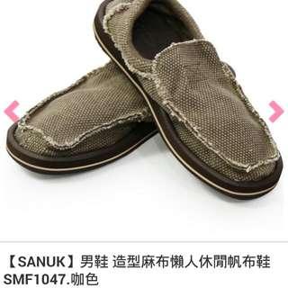 夏天不穿襪!! Saunk 正品 潮酷 抹布鞋仿舊懶人鞋 US8