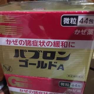 日本大正感冒藥 44包‼️現貨 微粒