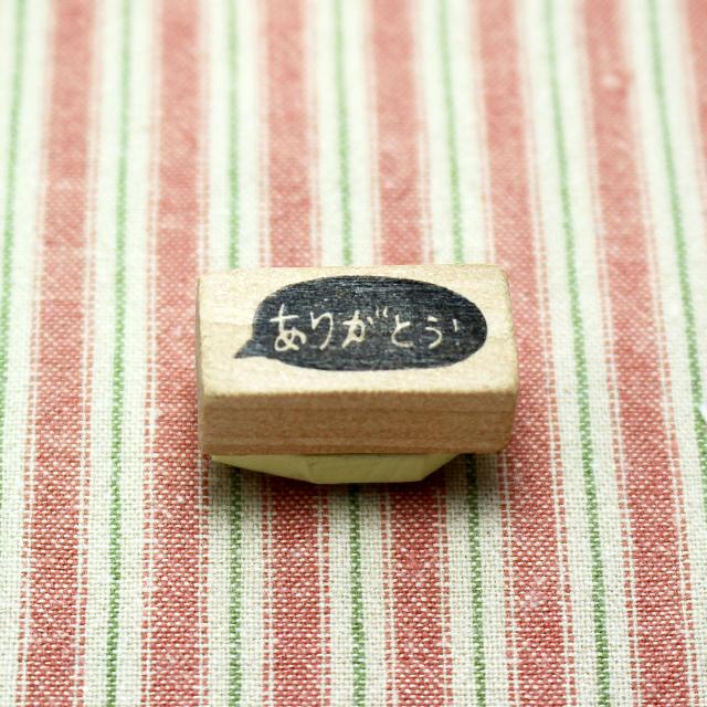 日文橡皮章/客製章