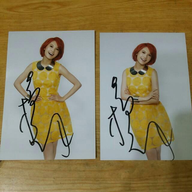丞琳簽名照