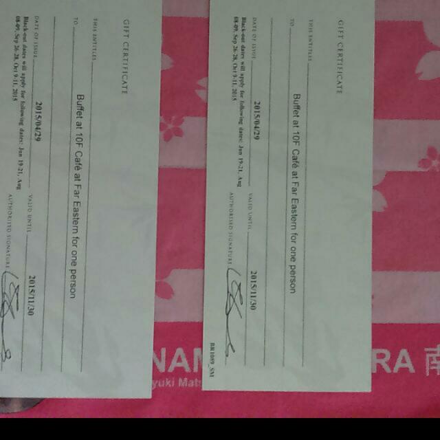 接受石二鍋餐券兌換  台南香格里拉 遠東飯店 雙人自助午餐券 兩張