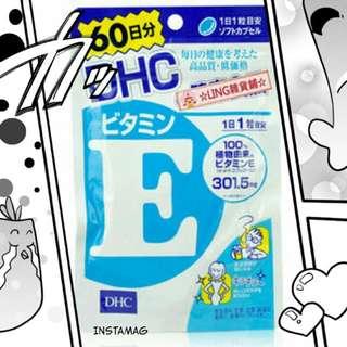 ☆Q醬☆[現貨]DHC維他命E(60日份){效期:2018/07}