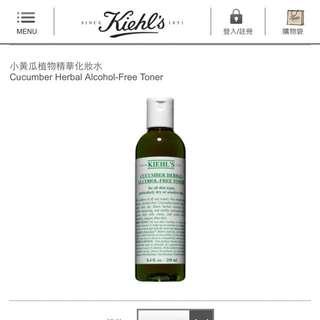 KIEHL'S小黃瓜植物精華化妝水 500ml