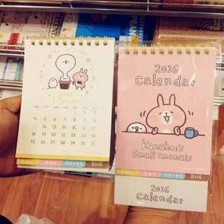 (保留中)卡娜赫拉 Kanahei's 2016桌曆