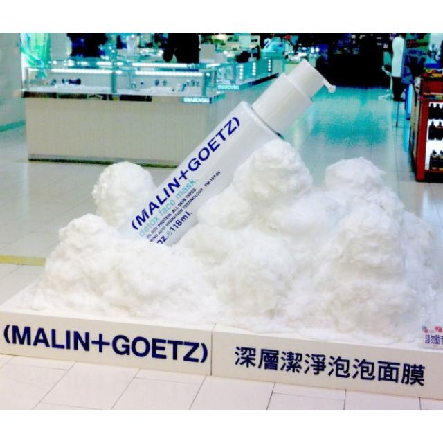 晶瑩蘋果 10/10 HOPE Malin + Goetz 深層潔淨泡泡面膜118ML ☆5分鐘簡易的泡沫潔淨