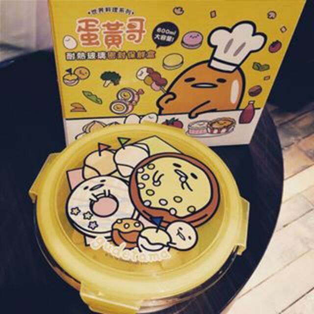(保留中)蛋黃哥保鮮盒(美式甜甜圈)
