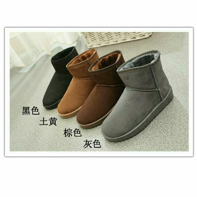 冬季胖胖靴