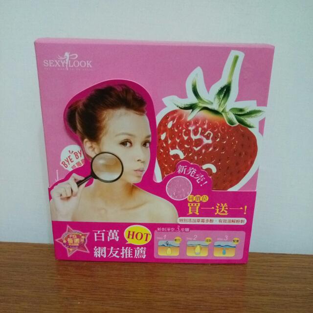 (免運)草莓粉刺淨空