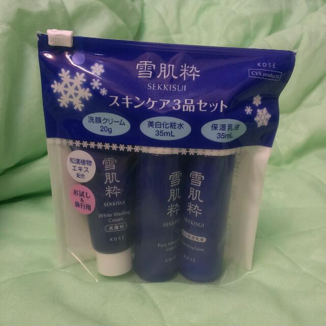 雪肌粹旅行組。洗面乳。化妝水。乳液🎌