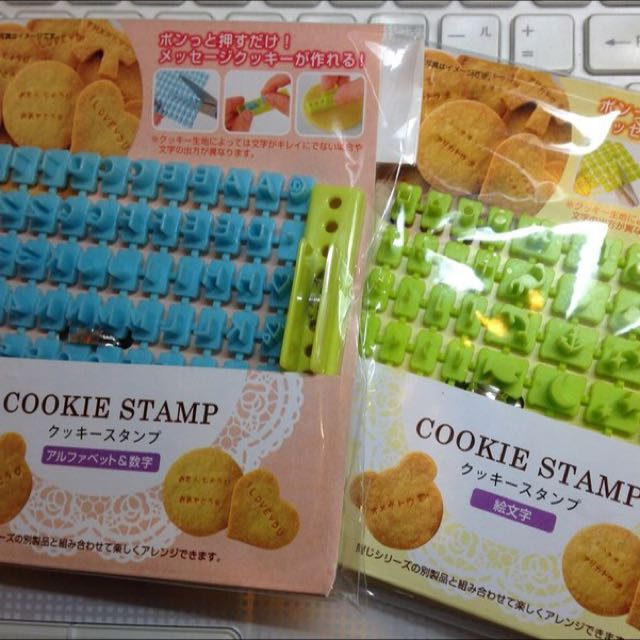 手作餅乾小幫手 餅乾印章🍪 英文字數字款(藍)/可愛動物款(綠)擇一