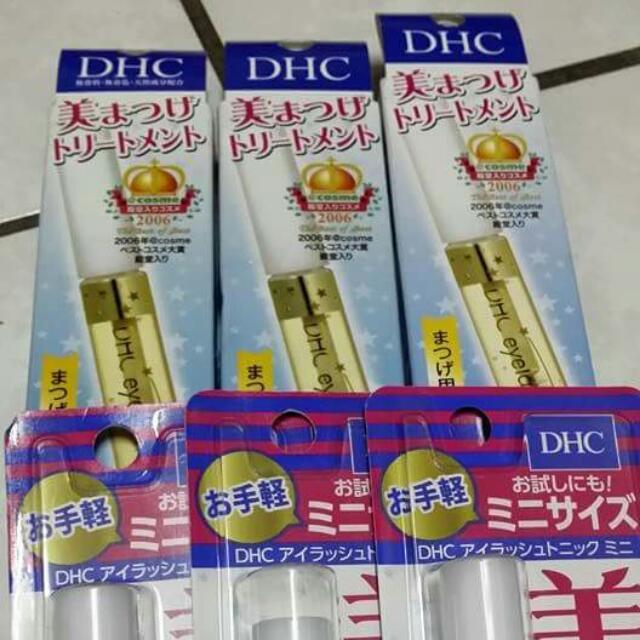 DHC睫毛修護液