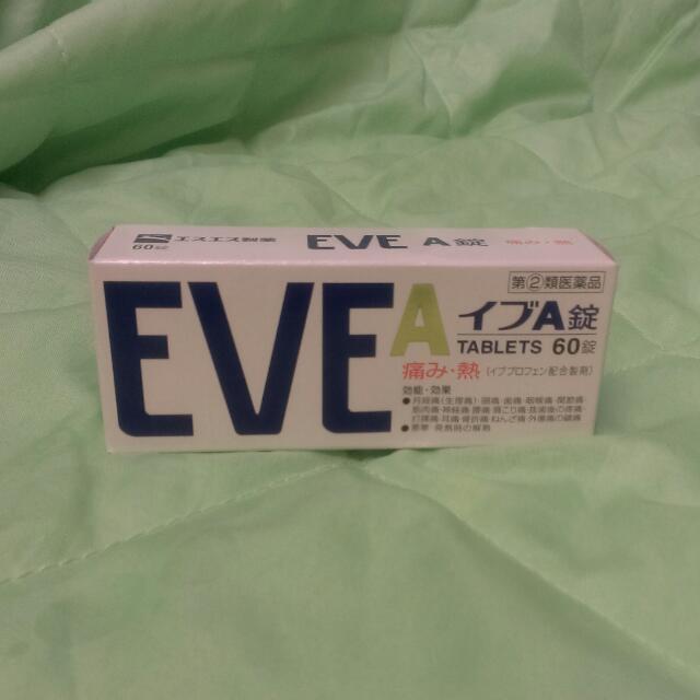 EVE止痛藥。60錠💊