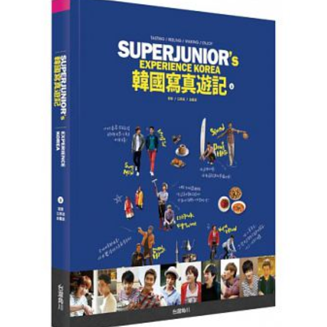 SUPER JUNIOR韓國寫真遊記 1:首爾/江原道/全羅道  (保存良好)去