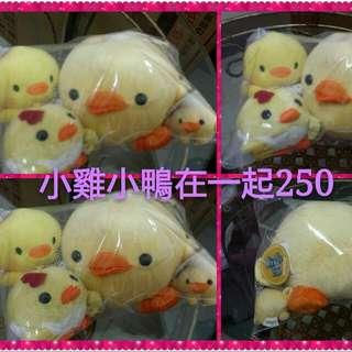 小黃鴨,全新小黃鴨家族吊牌還在只賣250拍賣所得捐育幼院,請您和我一起做善事