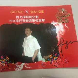 創作歌手Hush親筆簽名照