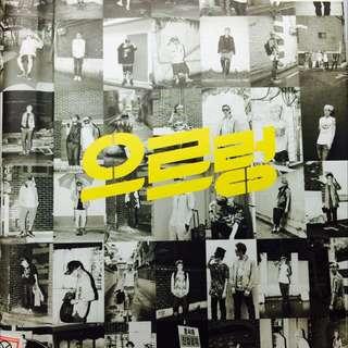 EXO 咆哮 專輯
