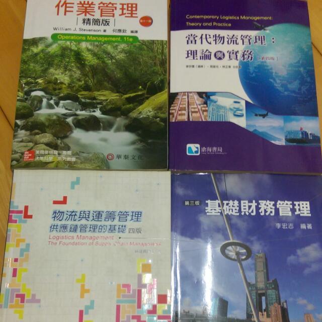 販售各類課本