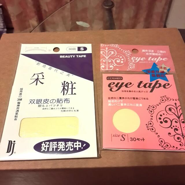 全新 3M雙眼皮貼 Made in Taiwan