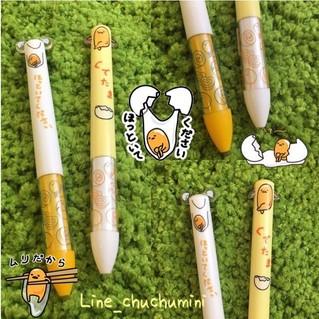 三麗鷗 蛋黃哥 蛋黃君 日本進口雙色筆💜