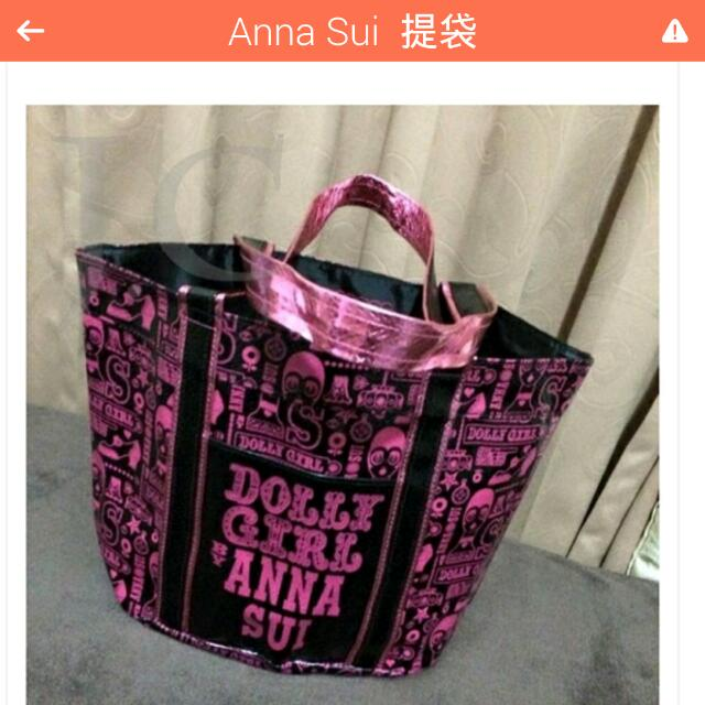 Anna. Sui.( Dolly. Girl)手提袋