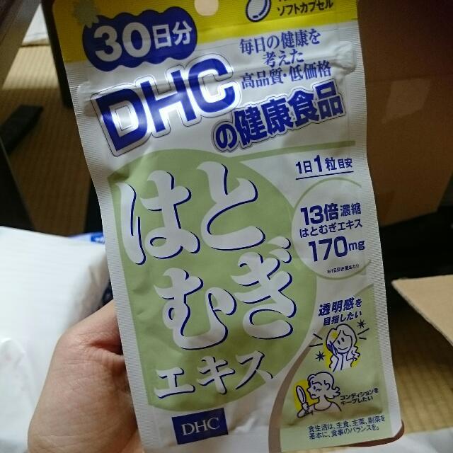DHC 薏仁精華錠 30日份 美白好物