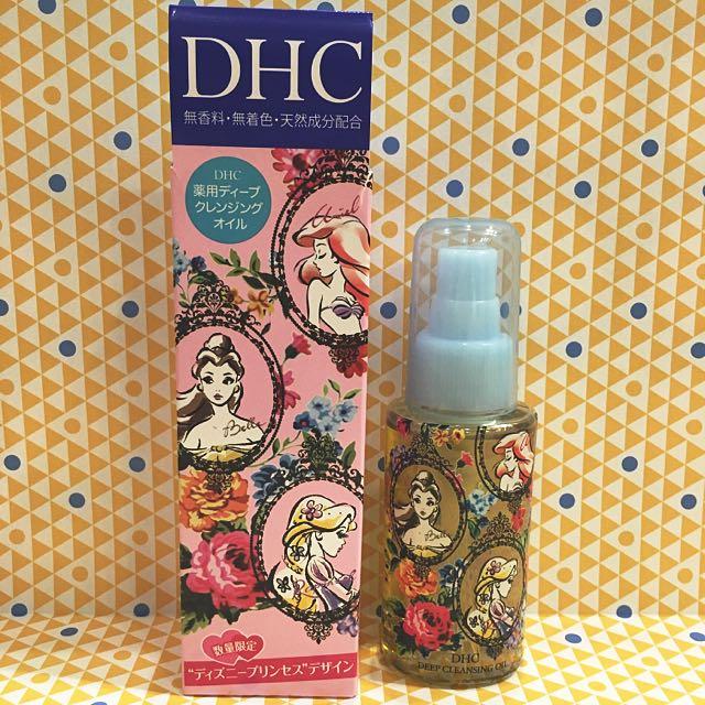 日本DHC 深層清潔卸妝油 迪士尼公主聯名款