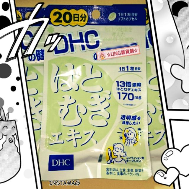 ☆Q醬☆[現貨]DHC薏仁精華(20日份){效期:2018/07}