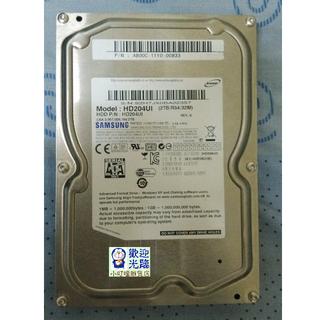 SAMSUNG HD204UI 2TB 3.5吋桌上型電腦硬碟