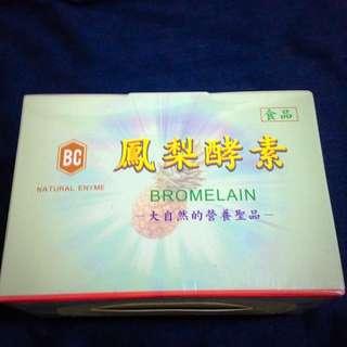青旺 鳳梨酵素 💊